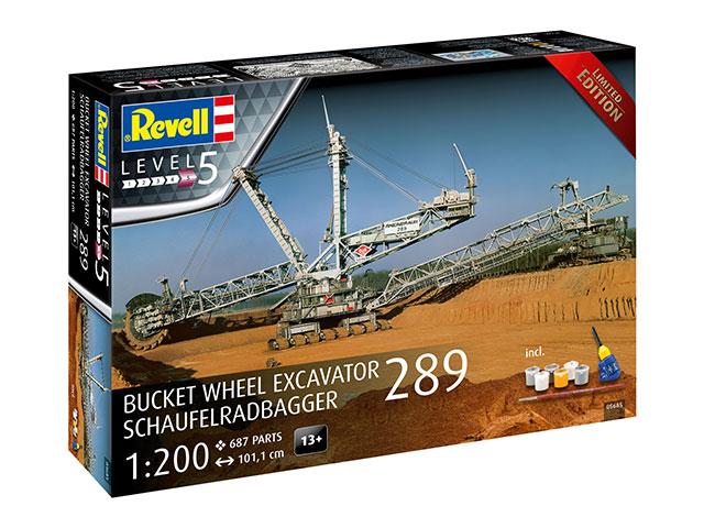 ドイツレベル(Revell)社・バケットホイールエクスカベーター289(パッケージ)